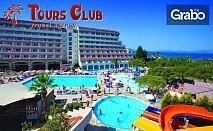 Морска почивка в Кушадасъ! 7 нощувки на база 24h All Inclusive Plus в хотел Batihan Beach Resort 4+*, плюс самолетен транспорт