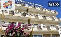 Морска почивка в Неа Анхиалос, Гърция! 7 нощувки със закуски и вечери, плюс транспорт