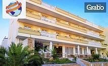 Морска почивка в Неа Анхиалос! 5 нощувки със закуски и вечери в хотел Laodamia 4*