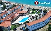 Морска ваканция в хотел Toroni Blue Sea, Халкидики