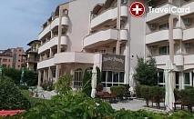 Морски пакети в хотел Лъки Фемили, Равда