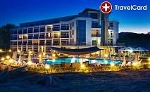 Морски пакети в хотел Южна перла*** , Созопол
