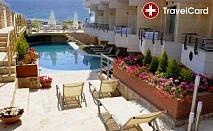 Морски релакс в хотел Imperial, Халкидики