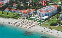 5* Морско лято в хотел Elinotel Apolamare, Гърция