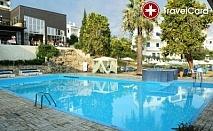 4* Морско предложение в хотел Kriopigi, Халкидики