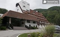 Място за отдих и развлечение - хотел Еверест в Етрополе. Нощувка, закуска, обяд и вечеря за 2-ма
