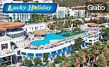 Началото на Май в Бодрум! 5 нощувки на база All Inclusive в хотел Bodrum Holiday Resort 5*