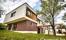 Наем на луксозна къща с капацитет до 14 души + закуска от къща за гости Дрийм, Добревци