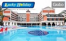 Наесен в Анталия! 7 нощувки на база All Inclusive в хотел Insula Resort and Spa 5*