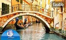 Наесен във Венеция! 2 нощувки със закуски, плюс транспорт и възможност за Верона и Падуа