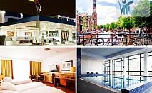 52% намаление на двудневен пакет за двама със закуски и ползване на СПА във Van der Valk Hotel A4 Schipholl****, Амстердам