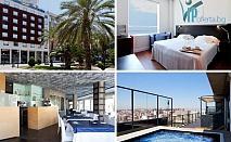 52% намаление на тридневен пакет със закуски и вечери в Hotel Atarazanas Валенсия - Испания