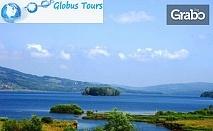 Неделна екскурзия из България и Сърбия! Посети Трън, ждрелото на река Ерма и Власинското езеро