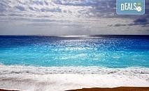 И нека лятното парти да започне сега! Екскурзия до остров Лефкада, Гърция: 3 нощувки със закуски, транспорт и водач от Данна Холидейз!