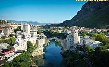 Непознатата Босна босненските пирамиди и Херцеговина