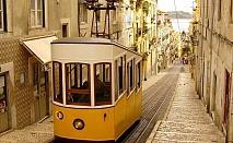 Невероятният Лисабон – екскурзия майски празници само 1499 лева за 7 нощувки