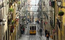 Невероятният Лисабон през есента  само 956 лева за 5 нощувки с обзорна екскурзия и самолетен билет