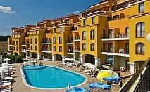 НЕВЕРОЯТНО ДОБРО ПРЕДЛОЖЕНИЕ ЗА ЮЛИ И АВГУСТ В Хотел Серена Резиденс на Каваци - ALL INCLUSIVE ЗА 66 ЛВ.* НА ЧОВЕК! 5 и 7 дневни пакети!