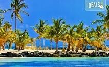 Ноември-януари в Пунта Кана, Доминиканска република: 7 нощувки, All Inclusive, билет