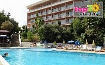 Нощувка с All Inclusive + Открит басейн и Развлекателна програма в хотел Вежен, Златни пясъци, на цени от 54 лв.! Безплатно за дете до 12 год.