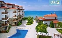 1 нощувка в Апартхотел Robinson VIP Apartmets на първа линия на плажа в Елените + басейн,чадър и шезлонг