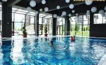 Нощувка на база All Inclusive Light и ползване на басейн с минерална вода от хотел