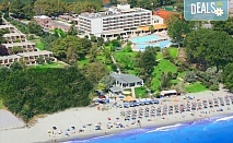 Нощувка на база All inclusive в Olympian Bay Holiday Club 4*, Leptokaria, Олимпийска ривиера