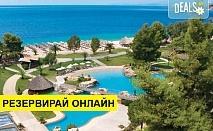 Нощувка на база All inclusive в Porto Carras Sithonia Thalasso Hotel 5*, Неос Мармарас, Халкидики