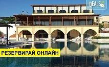 Нощувка на база All inclusive в Village Mare 4*, Метаморфоси, Халкидики