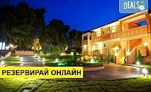 Нощувка на база Само стая, Закуска в Agrili Apartments Resort 0*, Никити, Халкидики