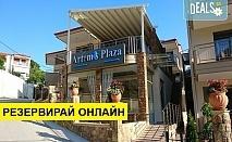 Нощувка на база Само стая, Закуска в Artemis Plaza Hotel 3*, Агия Параскеви, Халкидики