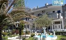 Нощувка на база Само стая, Закуска в Athina Hotel 2*, Аспровалта, Северна Гърция