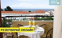 Нощувка на база Закуска в Hotel Princess Calypso 3*, Скала Принос (Тасос), о. Тасос