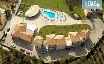 Нощувка на база Закуска в Perdika Resort Hotel