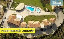Нощувка на база Закуска в Perdika Resort Hotel 3*, Пердика, Епир