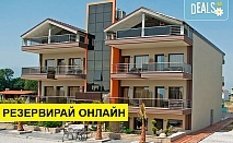 Нощувка на база Закуска в Principal New Leisure Hotel 3*, Катерини, Олимпийска ривиера
