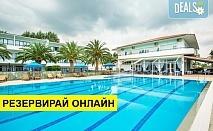 Нощувка на база Закуска и вечеря, All inclusive в Port Marina Hotel 3*, Пефкохори, Халкидики