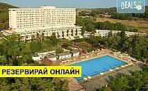 Нощувка на база Закуска и вечеря, All inclusive в Athos Palace Hotel 4*, Калитеа, Халкидики