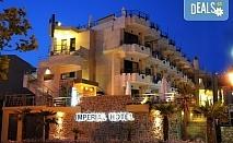 Нощувка на база Закуска и вечеря в Imperial Hotel 3*, Неа Скиони, Халкидики