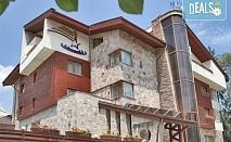 Нощувка на база Закуска и вечеря в Лъки Лайт Бутик Хотел & СПА
