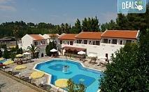 Нощувка на база Закуска и вечеря в Macedonian Sun Hotel