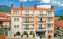Нощувка на база Закуска и вечеря в Mediterranean Olympus Hotel 4*, Litochoro, Олимпийска ривиера