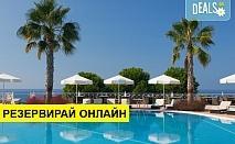 Нощувка на база Закуска и вечеря в Pomegranate Wellness Spa Hotel 5*, Касандра, Халкидики