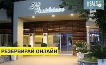 Нощувка на база Закуска и вечеря в San Panteleimon Beach Hotel 3*, Panteleimon, Олимпийска ривиера