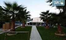 Нощувка на база Закуска и вечеря в Sun Beach Hotel Platamon
