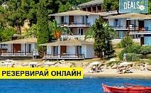 Нощувка на база Закуска и вечеря, Закуска, обяд и вечеря в Xenia Ouranoupolis Resort 4*, Уранополис, Халкидики