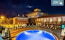 Нощувка на база Закуска, Закуска и вечеря в Каменград Хотел & СПА