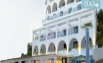 Нощувка на база Закуска, Закуска и вечеря, All inclusive в Secret Paradise Hotel