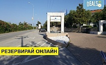Нощувка на база Закуска, Закуска и вечеря в Flegra Palace Hotel 4*, Пефкохори, Халкидики