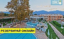 Нощувка на база Закуска, Закуска и вечеря в Litohoro Olympus Resort Villas & Spa 5*, Litochoro, Олимпийска ривиера